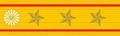 Generalissimo rank insignia (Japan).png