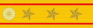 Highest military ranks - Dai-gensui insignia
