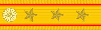 Highest military ranks - Dai-gensui insignia