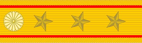 Generalissimo rank insignia (Japan)