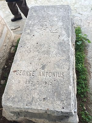 "George Antonius - Tombstone of George Antonius at the Orthodox cemetery on Mount Zion in Jerusalem.  The epitaph says ""heed and awaken, O Arabs""."