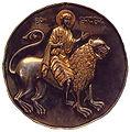Georgia Tondo StMamai 11th century.jpg