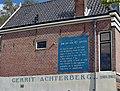 Gerrit Achterberg - Kleine ode aan het water - Rijnkade 8, Leiden.JPG