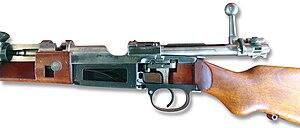 Gewehr 98 - Mauser M98, cutaway model.