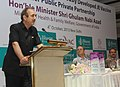 Ghulam Nabi Azad addressing at the launch of the Japanese Encephalitis (JE) Vaccine, produced under PPP by Bharat Biotech, in New Delhi. The DG, ICMR and Secretary, Department of Health Research.jpg