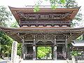 Gifu-kegonji5624.JPG