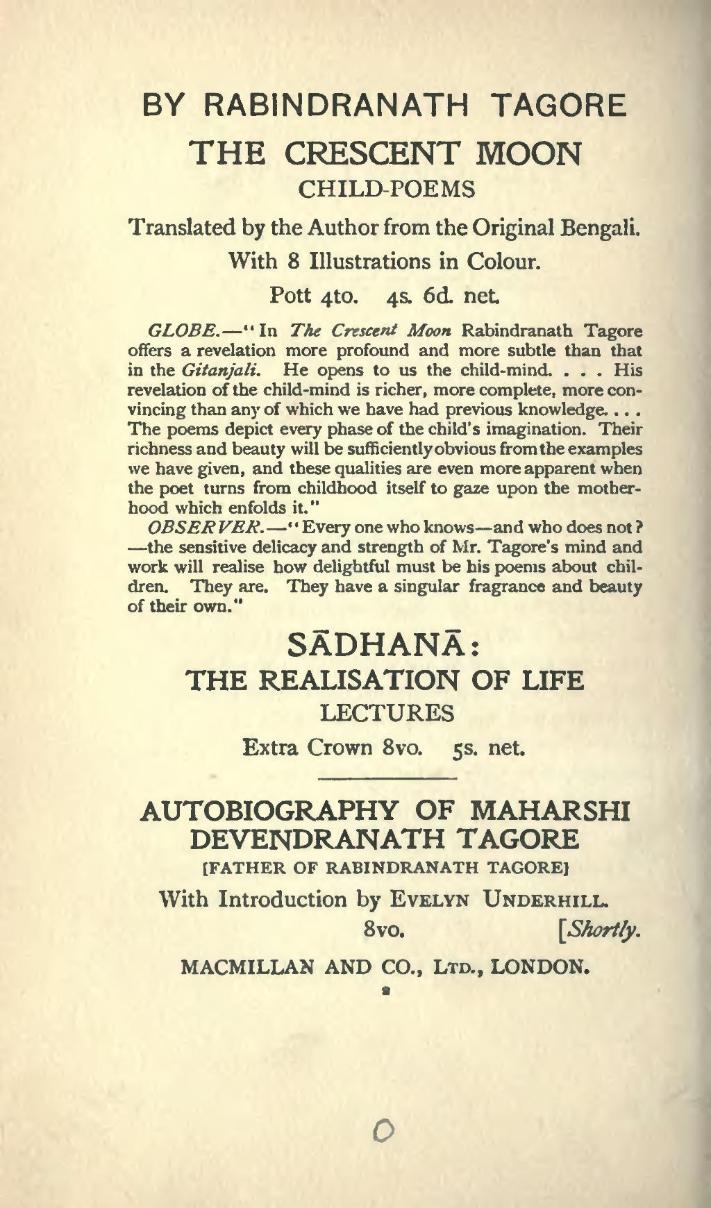 gitanjali by rabindranath tagore pdf free download