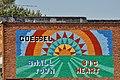 Goessel mural.jpg
