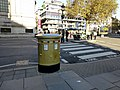 Gold Pillar Box Tothill Street London - geograph.org.uk - 3222011.jpg
