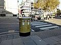 Gold Pillar Box Tothill Street London - geograph.org.uk - 3222011.jpg