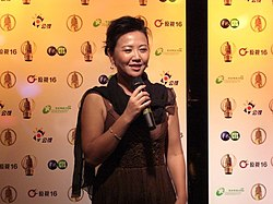 Golden Bell Awards Wang Chuan 20081101.jpg