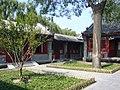 GongWangFu courtyard (2917122776).jpg
