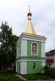 Gorokhiv Volynska-Bell tower of Voznesenska church-general view-2.jpg