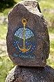 Gospel Trail sign, Israel (5895998749).jpg