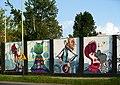 """Graffiti """"Muzyka Wczoraj i Dziś"""" na ścianie budynku przy ulicy Północnej 43. - panoramio (3).jpg"""