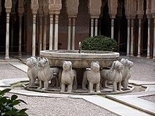Fontana dei Leoni presso l'Alhambra a Granada