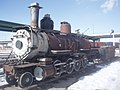 Grant Steam Locomotive 223.jpeg