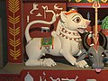 Great Lion Hatibagan Nabin Palli 2010 Arnab Dutta.JPG