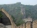 Great Wall at Mutianyu - panoramio (8).jpg