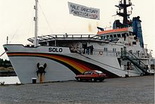 Greenpeace ship Solo in Glasgow.jpg