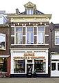 Groningen - Rademarkt 7.jpg