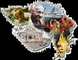 ગુજરાત રાજ્યની સ્કાયલાઇન