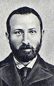 Gurvich-Dan F.jpg