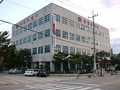Gwangyang Post office.JPG