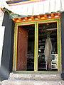 Gyantse, Tibet - 5999.jpg