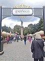 Hämeenpuisto on 20th September 2015 'Le petit mercato' European market.jpg