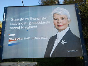 Croatian parliamentary election, 2011 - One of HDZ campaign posters featuring Jadranka Kosor. The slogan Best when things are tough is positioned below the party's logo.