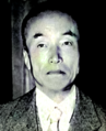 HIH Prince Naruhiko of Higashikuni.png