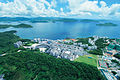 HKUST Campus view taken in 2011.jpg