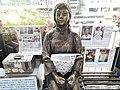 HK 中環 Central 交易廣場 Exchange Square sculpture 慰安婦少女銅像 Comfort Women Statues January 2020 SS3.jpg