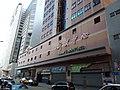 HK 沙田北 Shatin North 石門 Shek Mun 安平街 On Ping Street Feb 2019 SSG 08.jpg
