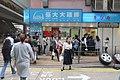 HK 灣仔 Wan Chai 謝斐道 Jaffe Road shop March 2019 IX2 03.jpg