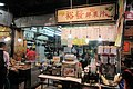 HK 觀塘 Kwun Tong Mansions 裕民坊 Yue Man Square shop night October 2018 IX2 07.jpg