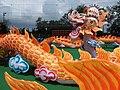 HK 銅鑼灣 CWB 維園 Victoria Park day 中秋節 night Mid Autumn Festival big dragon in art September 2019 SSG 06.jpg