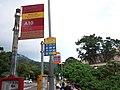 HK 香港南區 Southern District PFL Pokfulam 薄扶林道 Pok Fu Lam Reservoir Road 伯大尼修道院 Béthanie 香港演藝學院 HKAPA September 2019 SSG 04.jpg