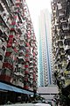 HK 鰂魚涌 Quarry Bay 英皇道 King's Road 福昌樓 Fook Cheong Building facades April 2018 IX2 康蕙花園 Kornville Towers 01.jpg