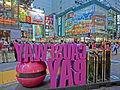 HK Causeway Bay 百德新街 Paterson Street sign Fashion Walk In Mar-2013 view Hang Lung Centre.JPG