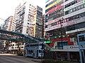 HK Causeway Bay 銅鑼灣 CWB 軒尼詩道 Hennessy Road January 2019 SSG 10.jpg
