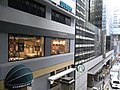 HK Central 都爹利街 Duddell Street 樂成行 Baskerville House 西門子 Siemens 星巴克 Starbucks Ruttonjee House.jpg