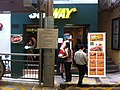 HK Central SOHO 些利街 Shelley Street Tree lunch time Subway Sept-2011.jpg
