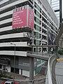 HK Central footbridge view Murray Road Carpark 香港規劃及基建展覽館 Planning and Infrastructure Exhibition Gallery HKPIEG Sept-2010.JPG