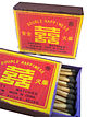 HK Double Happiness Safety Matches 2s.jpg