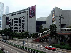 Hong Kong Academy for Performing Arts - The Main Campus of The Hong Kong Academy for Performing Arts in Wan Chai, Hong Kong