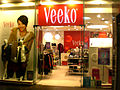 HK North Point Island Place Shopping Mall Veeko Wanko 威高國際 1173 a.jpg