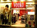 HK North Point Island Place Shopping Mall Veeko Wanko 威高國際 1173 a.jpg