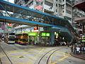 HK Percival Street bridge.jpg